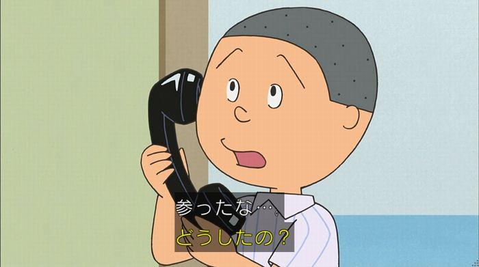 サザエさん「階段より怖い電話」のキャプ33