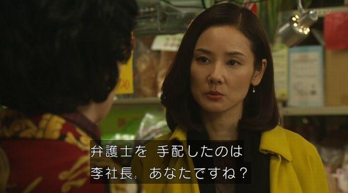 ナオミとカナコ 10話のキャプチャ217