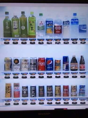 自販機でジュース買うやつがホントに理解出来ないんだが