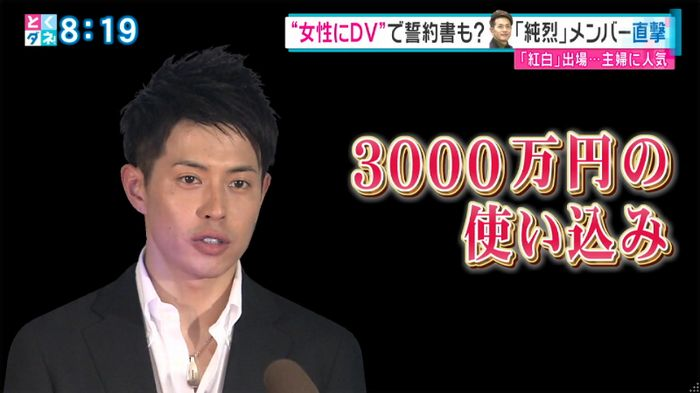 capture00055