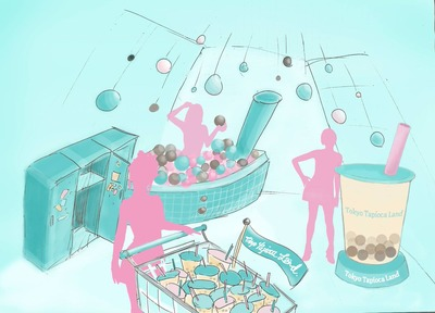 「【朗報】満を持して原宿に東京タピオカランドが開園する!わぁぃ」という記事の見出し画像