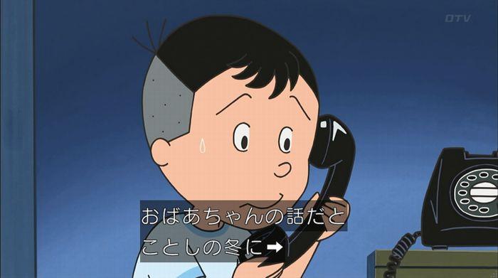 サザエさん「階段より怖い電話」のキャプ15