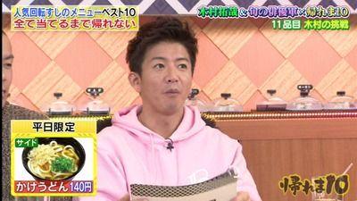 【悲報】元SMAPの木村拓哉、45歳なのにご飯もまともに食べられない