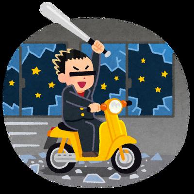 【悲報】尾崎豊の「盗んだバイクで走り出す」が今さら物議を呼ぶwwwww