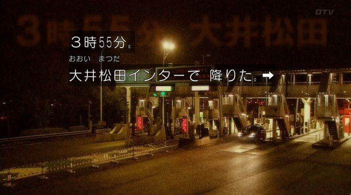 ナオミとカナコ 10話のキャプチャ115