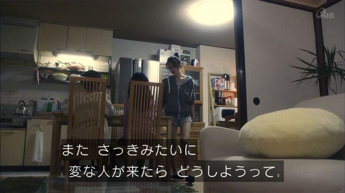 家政夫のミタゾノ 2話のキャプ365