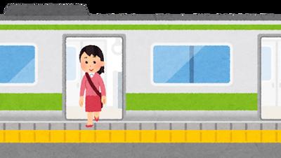 東京出身・本仮屋ユイカ(32) 埼玉、千葉県出身者への疑問「最後に『東京まで20分だよ!』ってなぜ?」