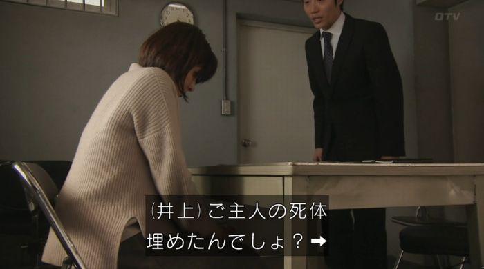 ナオミとカナコ 10話のキャプチャ134