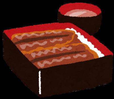 food_unadon