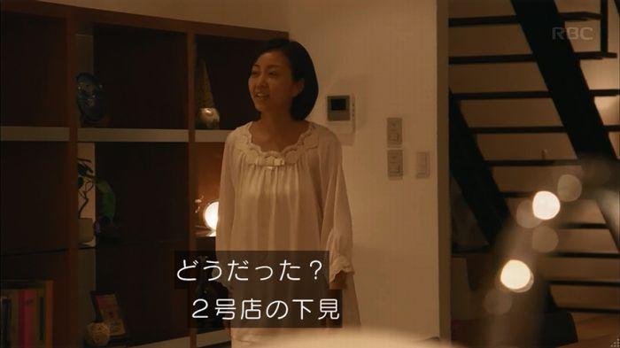 せいせい 7話のキャプ216
