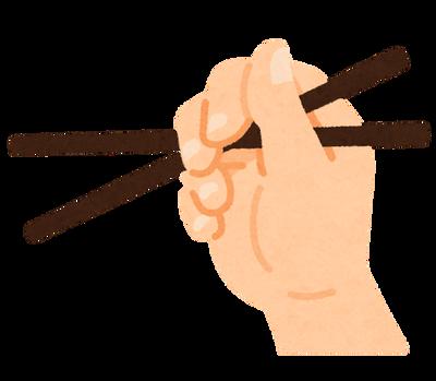 ツイ民、箸の持ち方が汚いことを指摘されて逆ギレwwwww