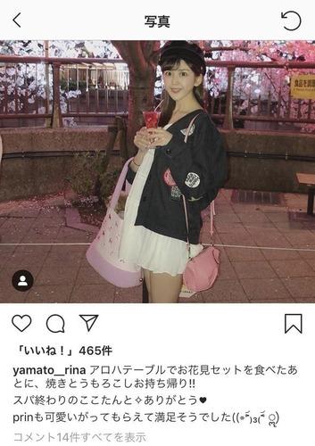 20190406-00011404-bunshun-000-10-view