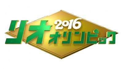 【すごE】中居正広「光栄です」7大会連続起用 TBSリオ五輪キャスター決定!の画像