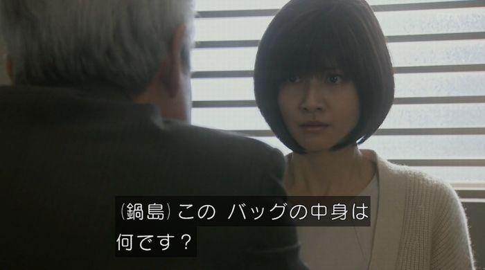 ナオミとカナコ 10話のキャプチャ43