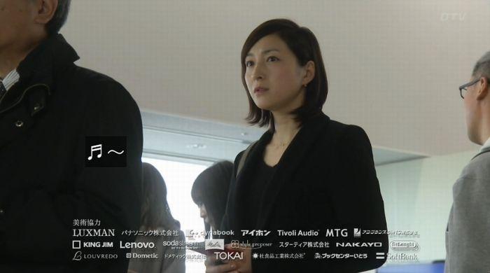 ナオミとカナコ 10話のキャプチャ376