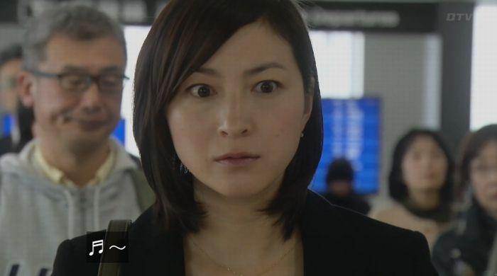 ナオミとカナコ 10話のキャプチャ387