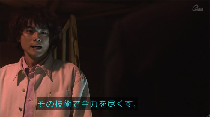 民王SP~新たなる陰謀~のキャプチャ573