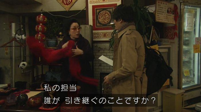 ナオミとカナコ 10話のキャプチャ209