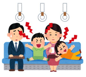 train_meiwaku_family-300x270