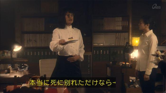 家政夫のミタゾノ 2話のキャプ323