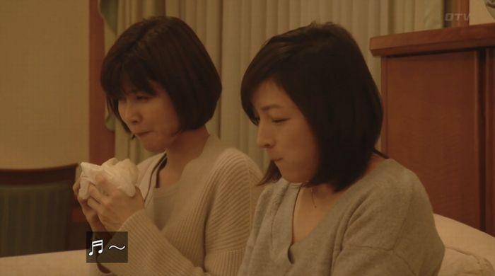 ナオミとカナコ 10話のキャプチャ174