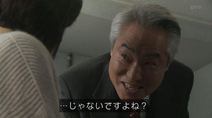 ナオミとカナコ 10話のキャプチャ61