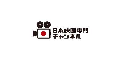 【朗報】「古畑任三郎」「あぶない刑事」「傷だらけの天使」日本映画専門チャンネルがGWに一挙放送祭り