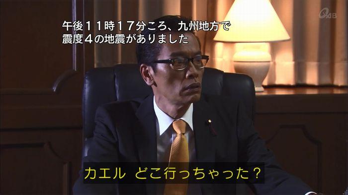 民王SP~新たなる陰謀~のキャプチャ53