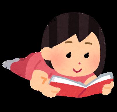 【あっ…】本田翼「鬼滅と呪術に比べるとワンピは読んでてしんどい」