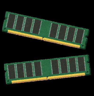 メモリ8GBなんだが16GBあったほうがいい?