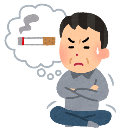 イオン「全従業員の喫煙を禁止にします!」←これ