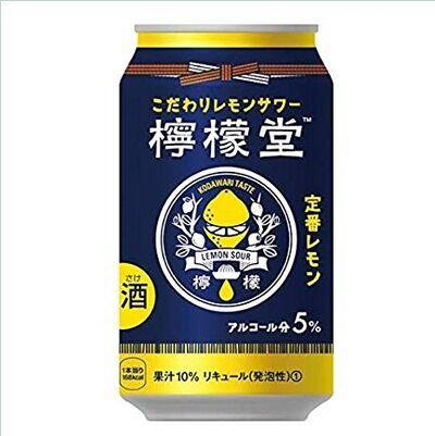 【悲報】コカ・コーラ、レモンサワー「檸檬堂」出荷を一時休止
