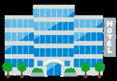 building_hotel