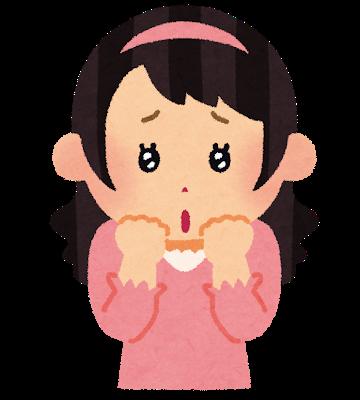 【朗報】女が「土屋太鳳」や「吉岡里帆」嫌うワケが判明wwwww
