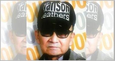 【訃報】ジャニー喜多川社長が死去  ジャニーズ事務所が近日発表へ