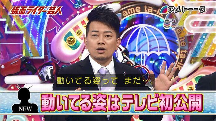 アメトーーク!「仮面ライダー芸人」のキャプ10