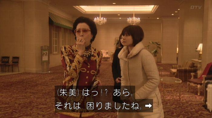 ナオミとカナコ 10話のキャプチャ154