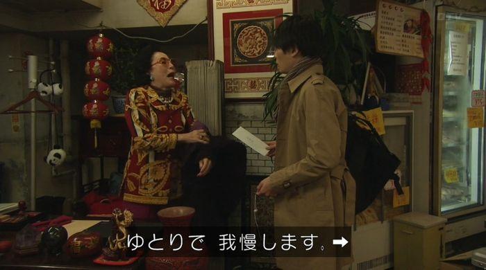 ナオミとカナコ 10話のキャプチャ211