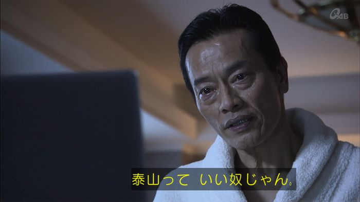 民王SP~新たなる陰謀~のキャプチャ602