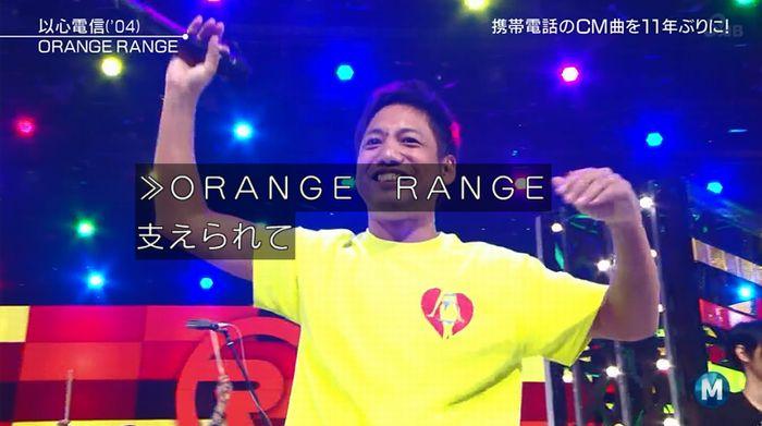 ミュージックステーション 2016/08/12のキャプ42