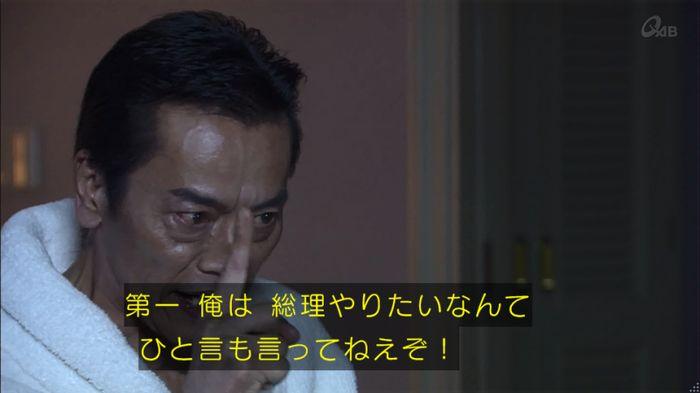 民王SP~新たなる陰謀~のキャプチャ617