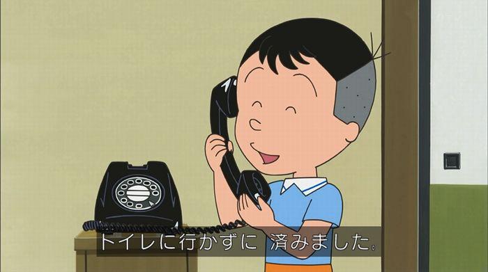 サザエさん「階段より怖い電話」のキャプ59