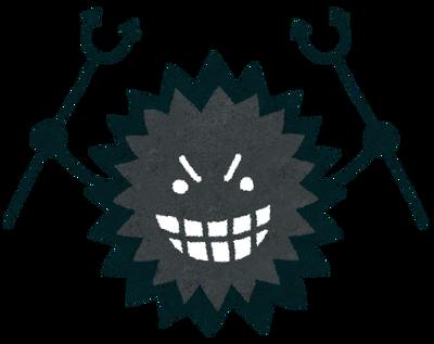 【悲報】新型武漢ウイルス、アメリカ大陸上陸へ