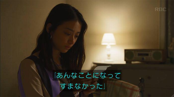 せいせい 7話のキャプ678