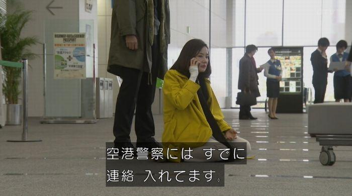 ナオミとカナコ 10話のキャプチャ414