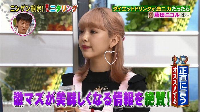 モニタリング!「藤田ニコル通販ドッキリ」のキャプ89