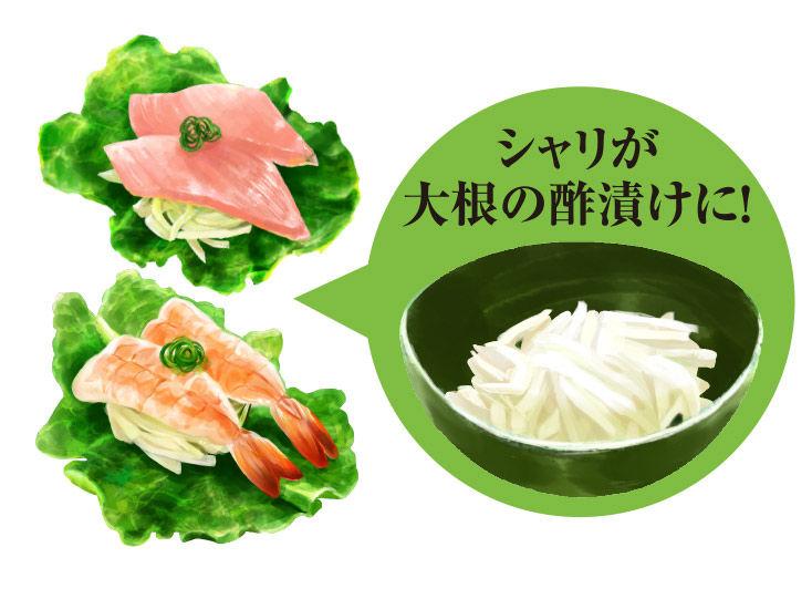 yasai-slide-daikon