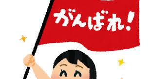 浜崎あゆみ「本当の終わりが始まります」 ファンから心配の声「あゆ引退するのかな」