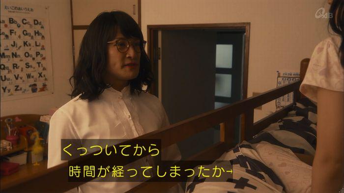 家政夫のミタゾノ 2話のキャプ192