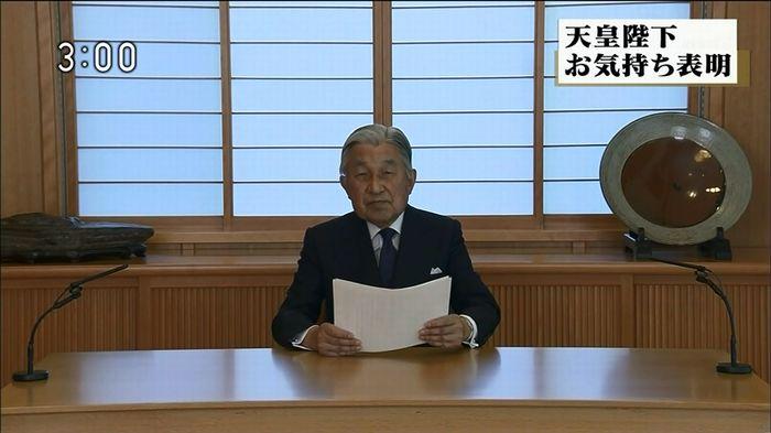 ニュース「天皇陛下お気持ち表明」 2016/08/08のキャプ5